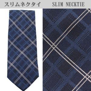 ネクタイ スリム シルク100% 紺 チェック 31060-558 suit-depot