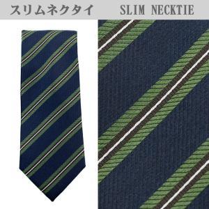 ネクタイ スリム シルク100% 紺 ストライプ 31060-559 suit-depot