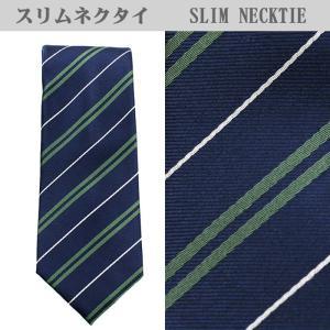 ネクタイ スリム シルク100% 紺 ストライプ 31060-564 suit-depot