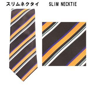 ネクタイ スリム シルク100% 茶 ストライプ 31060-566 suit-depot