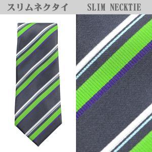ネクタイ スリム シルク100% グレー ストライプ 31060-567 suit-depot