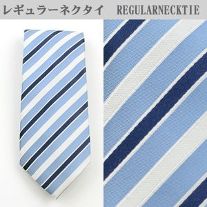 ネクタイ ビジネス シルク100% ブルー ストライプ 31061-307 suit-depot