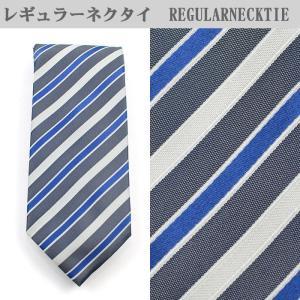 ネクタイ ビジネス シルク100% グレー ストライプ 31061-309|suit-depot