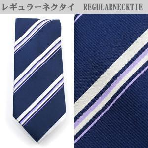 ネクタイ ビジネス シルク100% 紺 ストライプ 31061-313 suit-depot