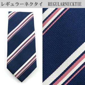 ネクタイ ビジネス シルク100% 紺 ストライプ 31061-314 suit-depot