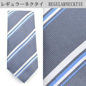 ネクタイ ビジネス シルク100% グレー ストライプ 31061-315 suit-depot