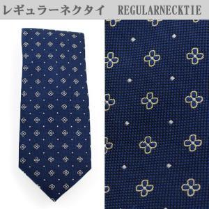 ネクタイ ビジネス シルク100% 紺 小紋 31061-316 suit-depot