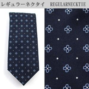 ネクタイ ビジネス シルク100% 紺 小紋 31061-317 suit-depot