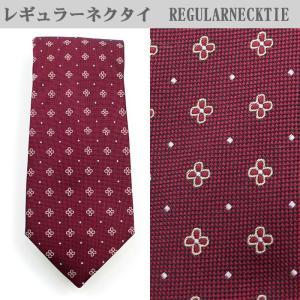 ネクタイ ビジネス シルク100% エンジ 小紋 31061-318 suit-depot