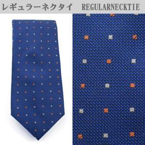 ネクタイ ビジネス シルク100% 紺 小紋 31061-319 suit-depot