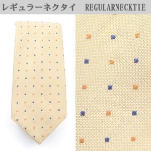 ネクタイ ビジネス シルク100% クリーム 小紋 31061-321 suit-depot