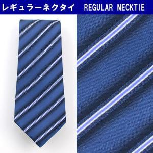 ネクタイ ビジネス シルク100% 紺 ストライプ 31061-385 suit-depot