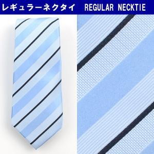 ネクタイ ビジネス シルク100% ブルー ストライプ 31061-393|suit-depot