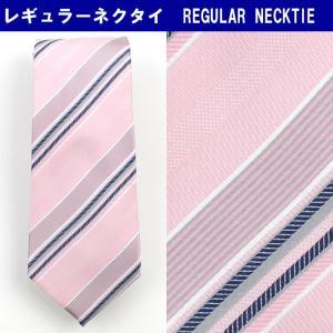 ネクタイ ビジネス シルク100% ピンク ストライプ 31061-398|suit-depot