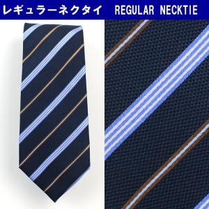 ネクタイ ビジネス シルク100% 紺 ストライプ 31061-400|suit-depot