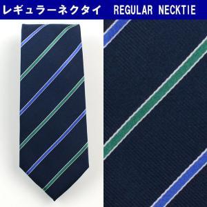 ネクタイ ビジネス シルク100% 紺 ストライプ 31061-401|suit-depot