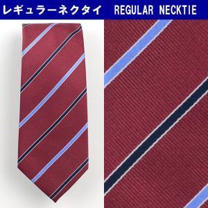 ネクタイ ビジネス シルク100% エンジ ストライプ 31061-402|suit-depot