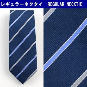 ネクタイ ビジネス シルク100% 紺 ストライプ 31061-403|suit-depot