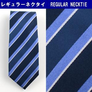ネクタイ ビジネス シルク100% 紺 ストライプ 31061-404|suit-depot