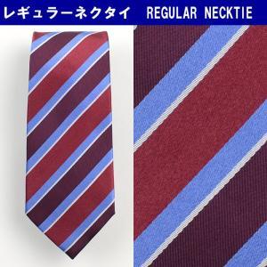 ネクタイ ビジネス シルク100% エンジ ストライプ 31061-405|suit-depot
