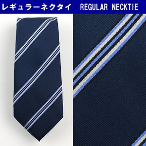ネクタイ ビジネス シルク100% 紺 ストライプ 31061-408|suit-depot