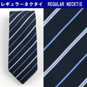 ネクタイ ビジネス シルク100% 紺 ストライプ 31061-409|suit-depot