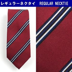 ネクタイ ビジネス シルク100% エンジ ストライプ 31061-410|suit-depot
