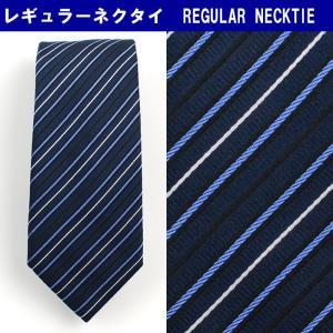 ネクタイ ビジネス シルク100% 紺 ストライプ 31061-415|suit-depot