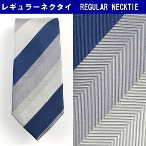 ネクタイ ビジネス シルク100% グレー ストライプ 31061-416|suit-depot