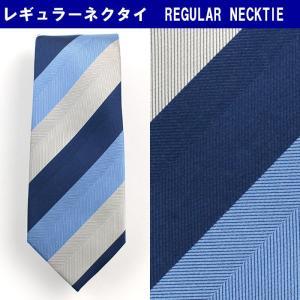 ネクタイ ビジネス シルク100% ブルー ストライプ 31061-418|suit-depot
