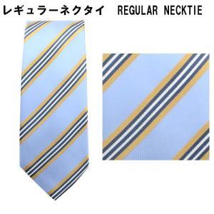ネクタイ ビジネス シルク100% ブルー ストライプ 31061-419|suit-depot