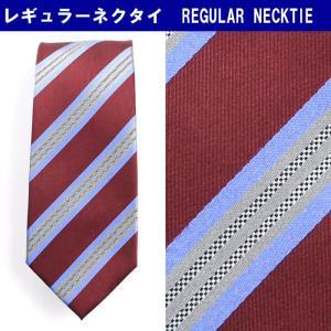 ネクタイ ビジネス シルク100% エンジ ストライプ 31061-420|suit-depot
