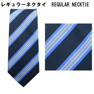 ネクタイ ビジネス シルク100% 紺 ストライプ 31061-421|suit-depot