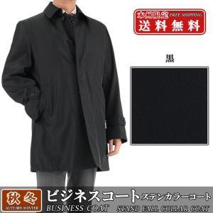 秋冬 ビジネス ポリエステル ボンディング ライナー着脱式 ショート コート 黒 無地 35Y031-10|suit-depot