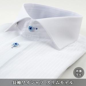ワイシャツ 長袖 形態安定 スリムワイシャツ ワイドカラー 38Z089-29|suit-depot