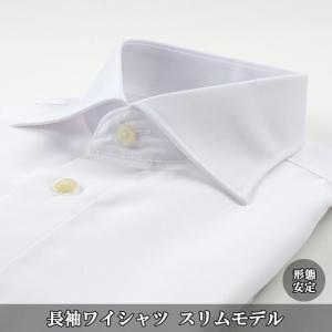 ワイシャツ 長袖 形態安定 スリムワイシャツ ワイドカラー 38Z090-19|suit-depot