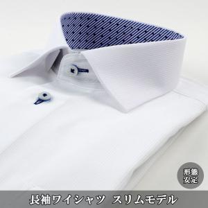 ワイシャツ 長袖 形態安定 スリムワイシャツ ワイドカラー 38Z099-29|suit-depot