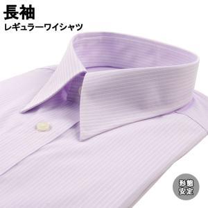 ワイシャツ 長袖 形態安定 レギュラーカラー パープル ストライプ 38Z101-27 suit-depot
