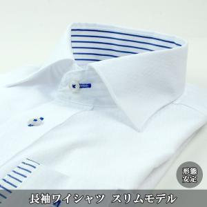 ワイシャツ 長袖 形態安定 スリムワイシャツ ワイドカラー 38Z107-29|suit-depot