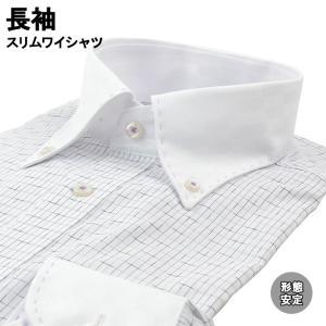 ワイシャツ 長袖 形態安定 スリムワイシャツ クレリックボタンダウン 38Z109-37|suit-depot
