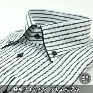 ワイシャツ 長袖 形態安定 スリムワイシャツ ボタンダウン 38Z111-20|suit-depot
