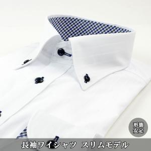 ワイシャツ 長袖 形態安定 スリムワイシャツ ボタンダウン 38Z112-29|suit-depot