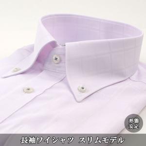 ワイシャツ 長袖 形態安定 スリムワイシャツ ボタンダウン 38Z113-37|suit-depot