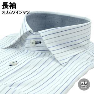 ワイシャツ 長袖 形態安定 スリムワイシャツ ワイドカラー 38Z114-21|suit-depot
