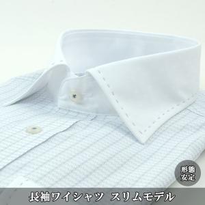 ワイシャツ 長袖 形態安定 スリムワイシャツ ワイドカラー 38Z115-34|suit-depot