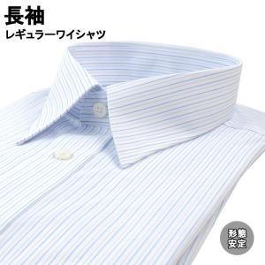 ワイシャツ 長袖 形態安定 レギュラーカラー ブルー グレー ストライプ 38Z116-22 suit-depot