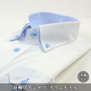 ワイシャツ 長袖 形態安定 スリムワイシャツ ダブルカラー ボタンダウン 38Z118-29|suit-depot