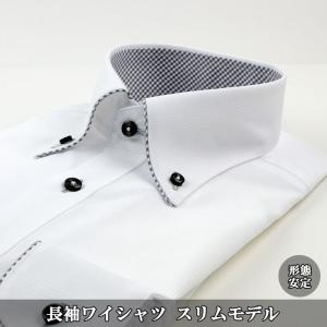 ワイシャツ 長袖 形態安定 スリムワイシャツ ボタンダウン 38Z119-39|suit-depot