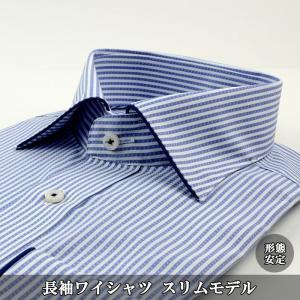 ワイシャツ 長袖 形態安定 スリムワイシャツ ワイドカラー 38Z121-22|suit-depot