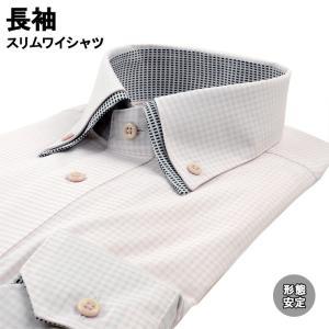 ワイシャツ 長袖 形態安定 スリムワイシャツ ダブルカラー ボタンダウン 38Z122-37|suit-depot